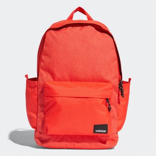 0f7151e9158d BP DAILY XL Adidas hátizsák, iskolatáska