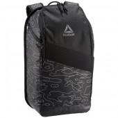 67e58541e2e5 Active Enhanced Graphic Backpack 24L Reebok hátizsák