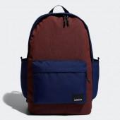 0ce513a0295e BP DAILY XL Adidas hátizsák, iskolatáska